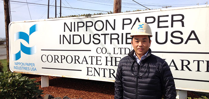Chris Nagaura Nippon Paper